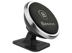 Автомобильный держатель Baseus 360 градусов магнитный Черно-серебристый (IGADB3603)