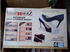 Подставка для обуви двойная, органайзер для обуви 6 шт. Shoe Slotz красный