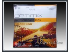Фотохромные линзы Optimix 1.56 Orange-Gray