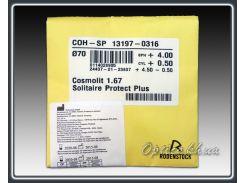 Линзы Rodenstock Cosmolit 1,67 Solitaire Protect Plus 2
