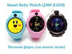 Детские часы с GPS трекером Smart Baby Watch Q360 с камерой и фонариком