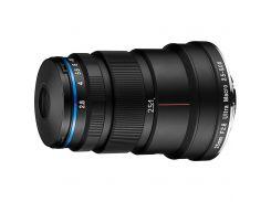 Объектив Lens Laowa 25mm f/2.8 Ultra Macro 5x lens - Sony E  VE2528SFE