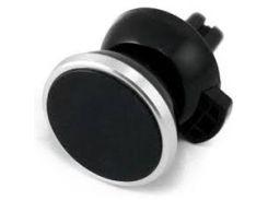 Универсальный магнитный держатель Magnetic Holder ExtraDigital Black/Silver