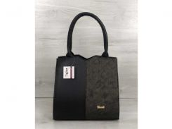 Молодежная женская сумка 31215