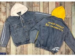 Куртка AZ-8044