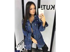 Куртка женская джинсовая  AJ-7871