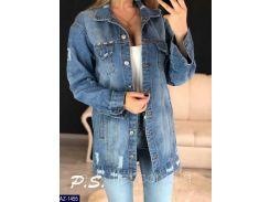 Куртка AZ-1455