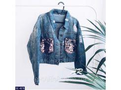 Куртка BE-4678