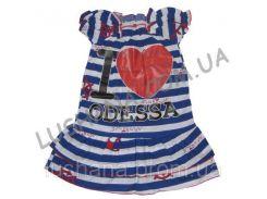 Платье Одесса на рост 80-86 см - Кулир