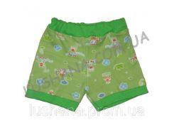 Короткие шорты на рост 86-92 см - Интерлок