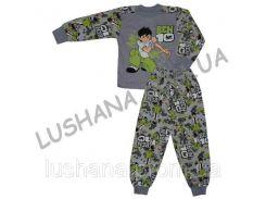Пижама Дружба для мальчика на рост 92-98 см - Интерлок