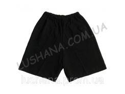 Чёрные шорты на рост 110-122 см - Кулир