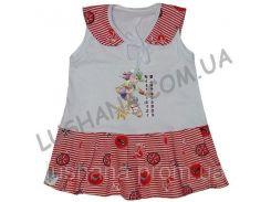 Платье Русалочка на рост 80-86 см - Кулир