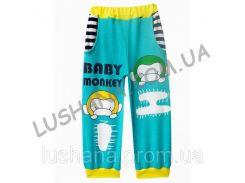 Детские штаны Обезьянка на рост 80-86 см - Интерлок