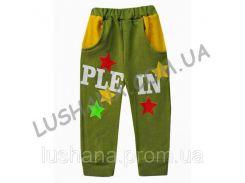 Детские штаны Plein с карманами на рост 86-92 см - Начес