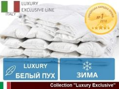"Коллекция ""Luxury Exclusive"" кассетное (Зима) 100% пух ""Лакшери"" белый №080"