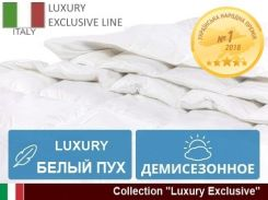 "Коллекция ""Luxury Exclusive"" кассетное (Деми) 100% пух ""Лакшери"" белый №079"