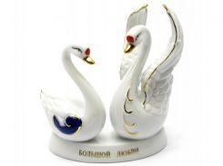 Лебеди пара фарфор (13,5х12х5 см) ( 28886)