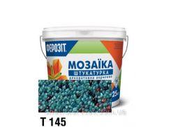 Мозаичная Штукатурка Ферозит  Т145 25 кг