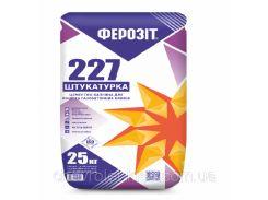 Ферозит 227 штукатурка для газоблоков и пеноблоков цементно - известковая