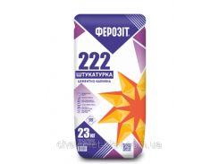 Ферозит 222 цементно-известковая штукатурка для машинного нанесения