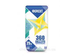 Ферозіт 360  Суміш гідроізоляційна