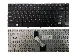 Клавиатура для ноутбука Acer Aspire V5-472 V5-473 V7-481 V7-482 TravelMate P446-M P645-M, черная (AEZQY700010)