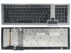 Клавиатура Asus G75VW G75VX G75VM,черная/металик в корпусе, подсветка, Оригинал (V126262CS2)