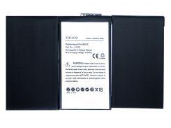Батарея для iPad 2 3.8V 6500mAh (616-0576)
