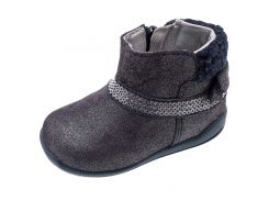 Ботинки G27.0 Imparo gray