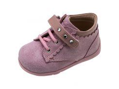 Ботинки GIANNA pink