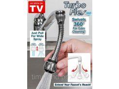 Насадка для воды Turbo Flex