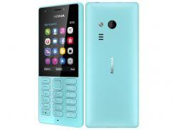 Nokia 216 Dual Blue (UA UCRF)