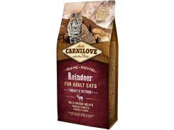 Сухой корм для взрослых активных кошек Carnilove Raindeer Energy & Outdoor 6 кг (8595602512249)