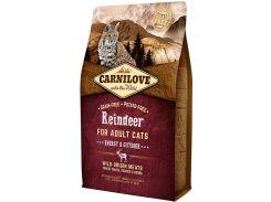 Сухой корм для взрослых активных кошек Carnilove Raindeer Energy & Outdoor 2 кг (8595602512256)