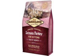 Сухой корм для котят Carnilove Salmon & Turkey Kitten 2 кг (8595602512225)