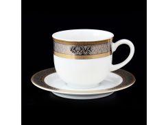 Чашка с блюдцем 155 ( 270мл ) 12пр./6п . opal Thun фарфор 00000000184