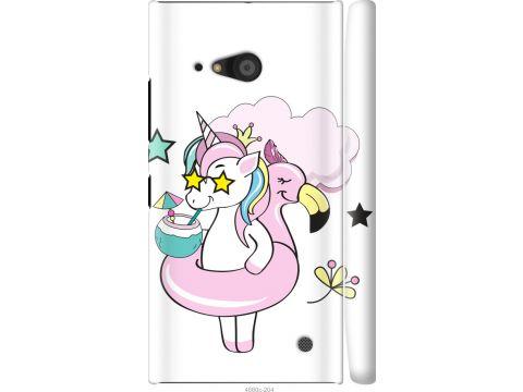 Чехол на Nokia Lumia 730 Crown Unicorn (4660m-204-22700)