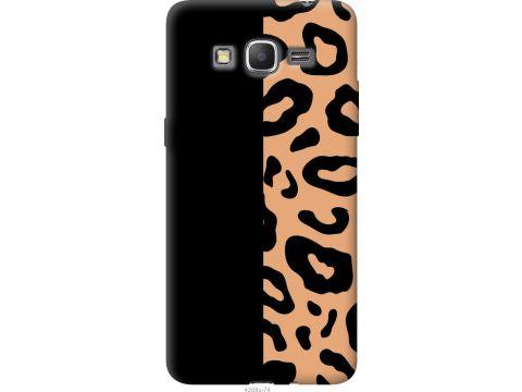 Чехол на Samsung Galaxy J2 Prime Пятна леопарда (4269u-466-22700)