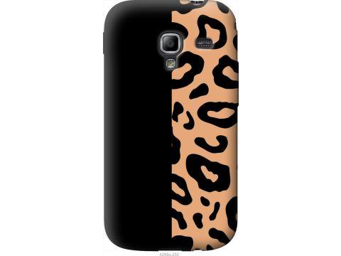 Чехол на Samsung Galaxy Ace 2 I8160 Пятна леопарда (4269u-250-22700)