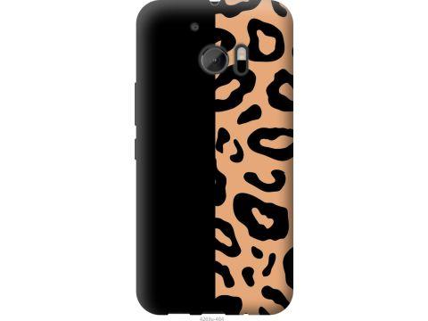 Чехол на HTC 10 Пятна леопарда (4269u-464-22700)