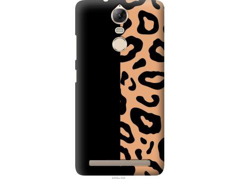 Чехол на Lenovo Vibe K5 Note A7020a40 Пятна леопарда (4269u-989-22700)