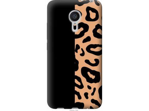 Чехол на Meizu Pro 5 Пятна леопарда (4269u-108-22700)