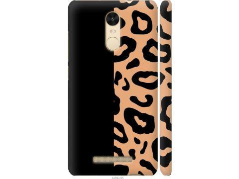Чехол на Xiaomi Redmi Note 3 pro Пятна леопарда (4269c-335-22700)