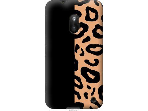 Чехол на Nokia Lumia 620 Пятна леопарда (4269u-249-22700)