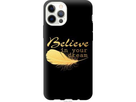 Чехол на iPhone 12 Верь в свою мечту (3748u-2053-22700)