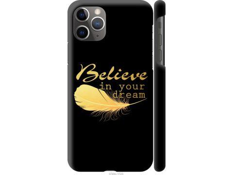 Чехол на iPhone 11 Pro Max Верь в свою мечту (3748m-1723-22700)