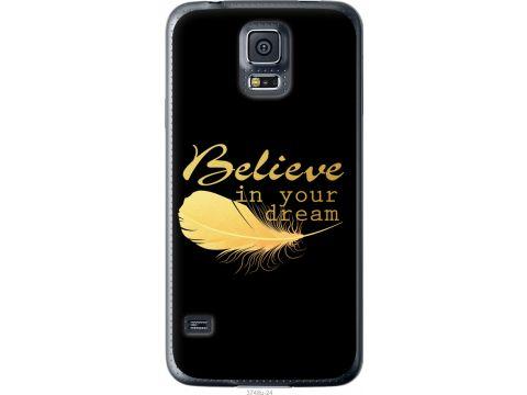 Чехол на Samsung Galaxy S5 Duos SM G900FD Верь в свою мечту (3748u-62-22700)