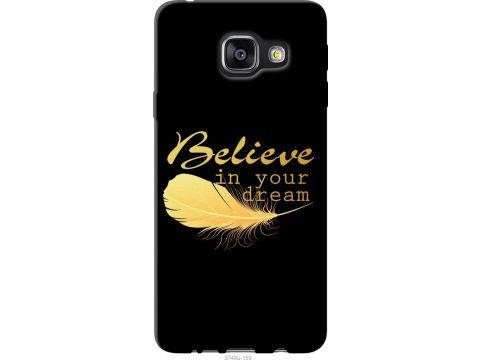 Чехол на Samsung Galaxy A3 (2016) A310F Верь в свою мечту (3748t-159-22700)