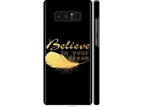 Чехол на Samsung Galaxy Note 8 Верь в свою мечту (3748m-1020-22700)